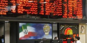 تعيين رئيس جديد للبورصة الإيرانية