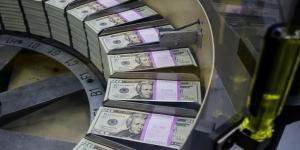 أول أميركية سوداء ستوضع صورتها على ورقة نقد أميركية