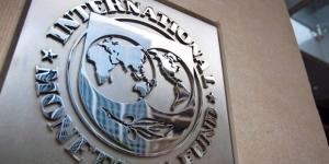 صندوق النقد يتوقع خسارة العالم 22 تريليون دولار بـ 5 سنوات