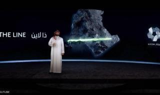 """فيديو.. ولي العهد السعودي يطلق مشروع """"ذا لاين"""" الحضاري"""