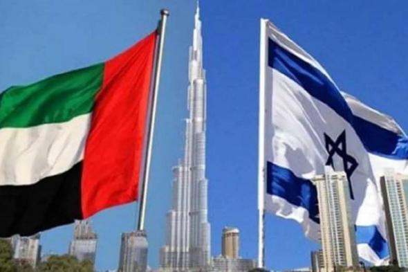 أبو ظبي تفتتح مكاتب استثمار دولية بتل أبيب