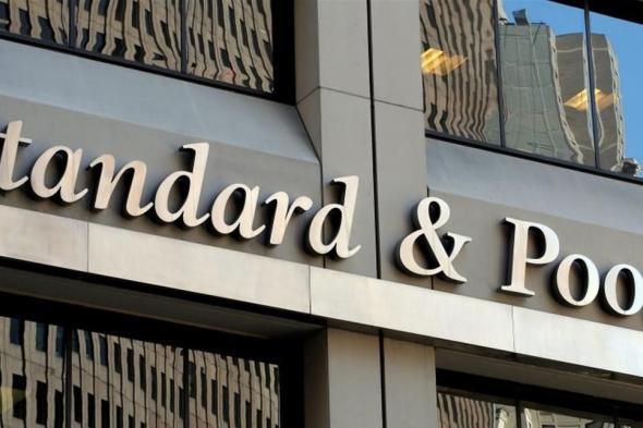 «ستاندرد آند بورز» تتوقع ارتفاع حجم إصدارات الصكوك الإسلامية العام الحالي