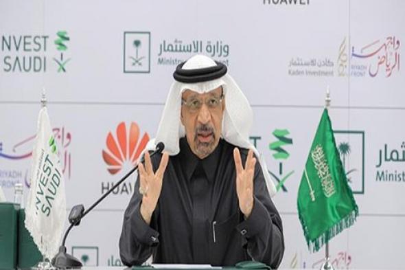 """""""هواوي"""" تفتتح أكبر متجر لها خارج الصين في الرياض"""