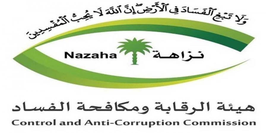 السعودية : سقوط شبكة فساد هربت 11 مليار ريال خارج المملكه